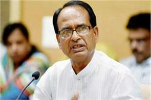 cm shivraj congratulate to indore police