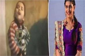 sapna chaudhary haryana video viral