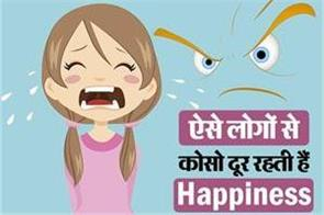 happiness stays away from such people