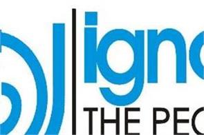 last date for application in ignou is july 15