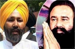hearing on ram chander chhatrapati murder case