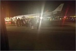 saudi arab airlines plane emergency landing 53 injured