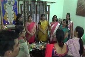 vaishya society will be formed for protection of women