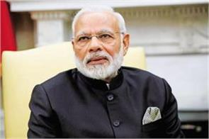election commission to ban modi s program in the general assembly