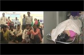 woman death in muraina hospital