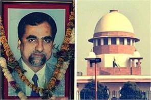 supreme court verdict in judicial case