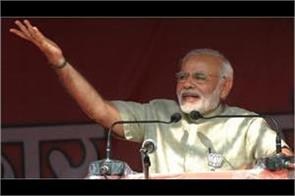 modi suggested kashmiris to learn from ladakh