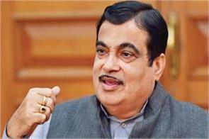 green license plate approved for electric vehicles gadkari