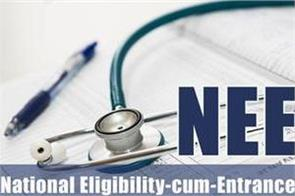 neet 2018 the results may be announced on june 5