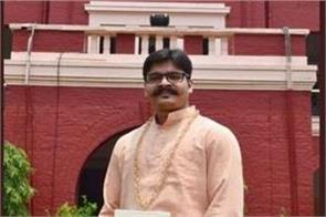 narendra modi ramesh kumar singh tweeter