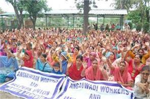 protest by anganwari workers entered 66th day