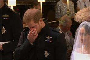royal wedding prince harry teared up at his wedding