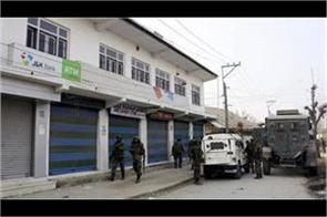 bank loot by militants in kashmir