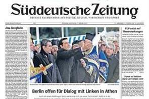 criticism of netanyahu s cartoon of german newspaper stating anti jews