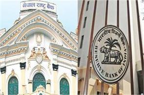 rbi and nepal rashtra bank in talks to resolve