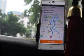 didi chuxing suspends carpooling feature after passenger murdered