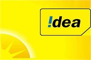 idea expands volte service across 15 circles