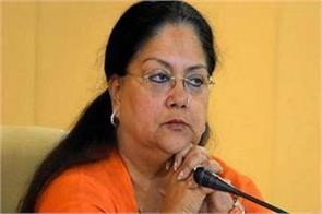 bjp mla demanded to vacate bungalow from chief minister vasundhara