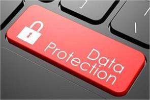 india urgently needs strict data protection law experts