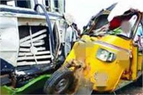 4 people dead in road accident in mp