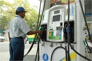 on petrol diesel govts revenue