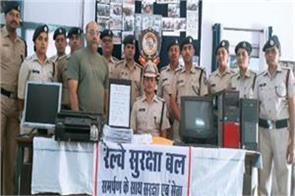 rpf arrest ticket broker from jabalpur