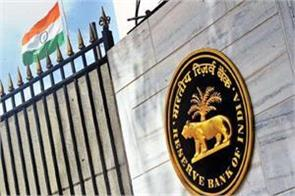 rbi will tell customers about safe banking