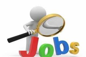 ghmc  telangana  salary job candidate