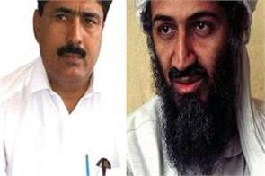 a doctor who killed bin laden can get relief from pakistani jail soon