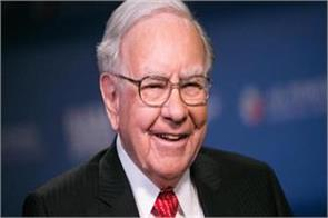 warren buffett is the only one in india