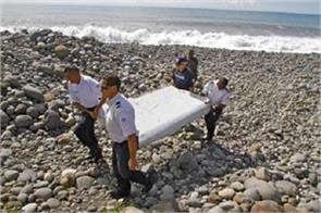 during the search found the 19th century during the missing plane mh debris 370