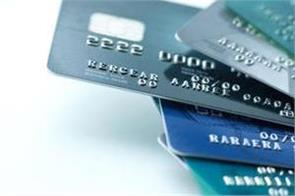 sbi and icici capture of credit card market