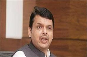 fadnavis attack on audio clip
