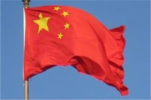 nsa meeting in china to discuss security cooperation