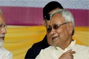 nitish unhappy with modi one country one election mission