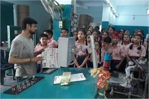 childrens get the knowledge of printing at punjab kesari office
