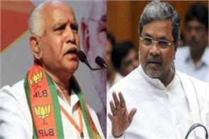 karnataka elections  know which constituency