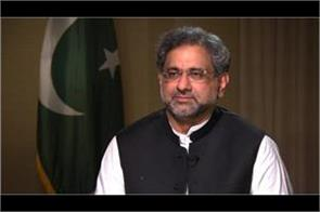 abbasi did not talk about china hafiz