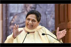 yeddyurappa gave up resignation mayawati said kantha s handicap does not