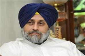 order to arrest election commission of india sukhbir badal