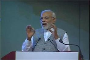 come to back mainstream modi asked to kashmiri youth