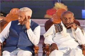 deve gowda had decided in gujarat in 1996 now karnataka will decide vajubhai