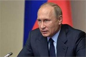 vladimir putin says he will step down as president in 2024