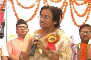 rita bahuguna joshi said jinnah should be removed