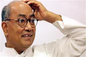 congress leader digvijay singh apologizes to nitin gadkari