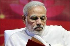 after the fitness pm modi got degree challenge