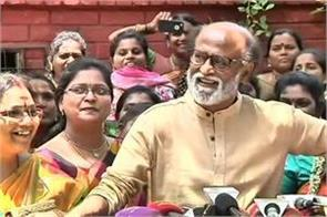rajnikant s funeral by the governor by giving 15 days to bjp  rajinikanth