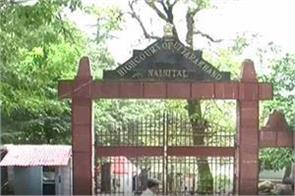 hearing on petition filed in hc postponed