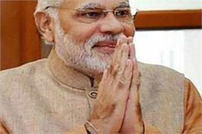 bjp said pm and cm will come kedarnath dham