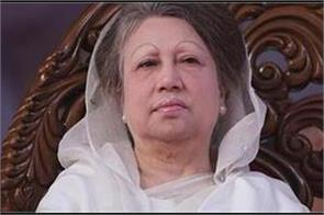 bangladesh sc will hear bail petition of khaleda zia on wednesday
